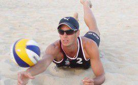 Турнир по пляжному волейболу!