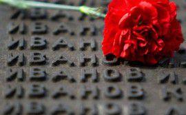 22 июня — день памяти и скорби!