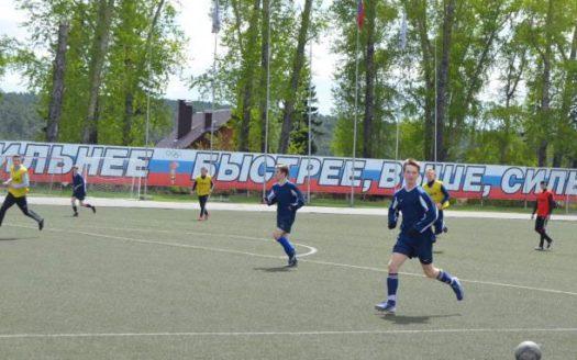 Товарищеский матч СДЮСШОР — Кемерово