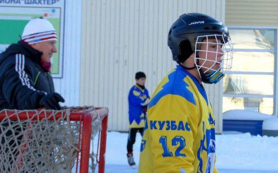 День русского хоккея на стадионе «Шахтер»