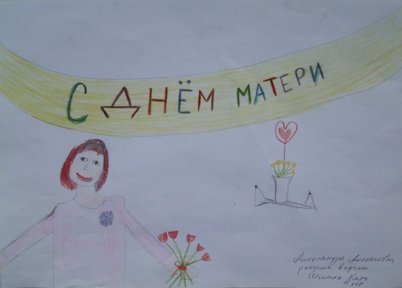 Шмаль Катя, 11 лет