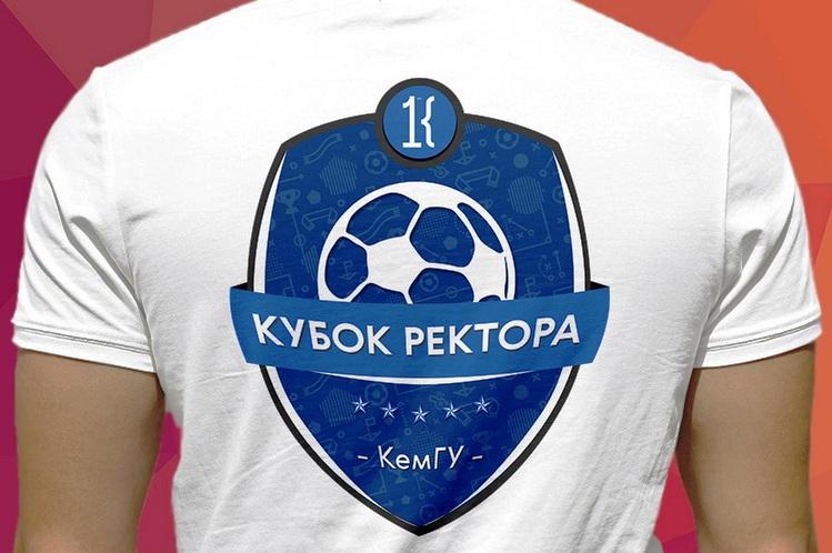 cup_rector