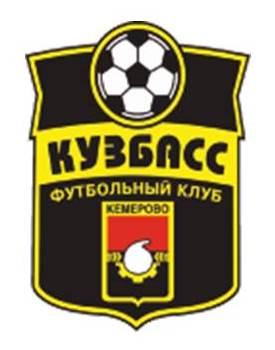 Лого ФК КУЗБАСС