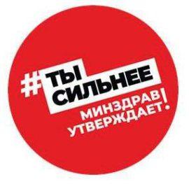 Лого_так здорово