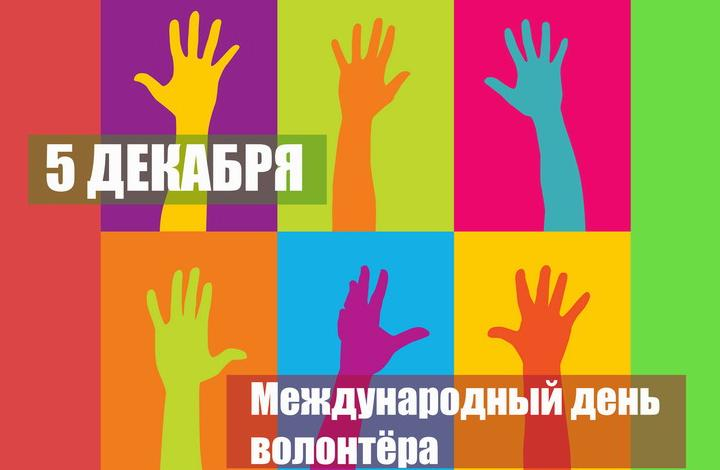 https-www-golosagorodov-info-upload-iblock-66d-6