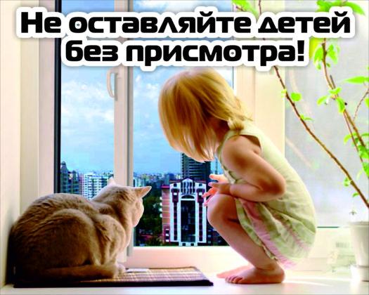 deti_bez_prismotra-ugr