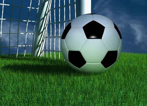 Футбольный мяч-1