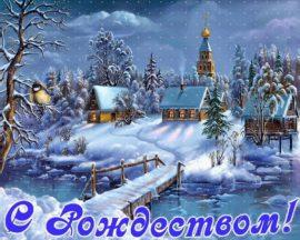 foto-3-s-rozhdestvom-hristovym-2